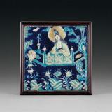 明成化 瓷胎珐华水月观音图瓷板