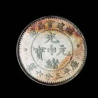 1896年福建官局造光绪元宝库平三分六厘银币一枚