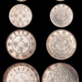 丁未光绪年造大清银币壹圆、伍角、贰角、壹角样币各一枚