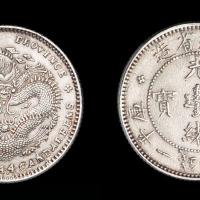 1894年福建省造光绪元宝库平一钱四分四厘银币一枚