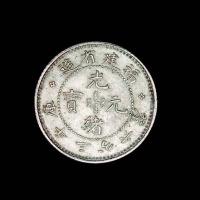 1896年福建省造光绪元宝三分六厘银币一枚