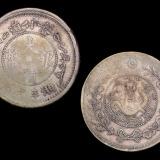 1907年喀什道大清银币湘平贰两银币一枚