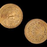 """1917-1920年西藏""""色章果木""""金币一枚"""