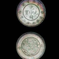 1911年新版云南省造光绪元宝库平七分二厘银币一枚