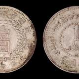 民国三十八年新疆省造币厂铸壹圆银币一枚