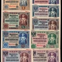1907年德华银行银元票壹圆、伍圆、拾圆、贰拾伍圆、伍拾圆样票全组五枚;银两票一两、五两、拾两、贰拾两样票全组四枚,均上海地名,组成德华银行上海银两票及银元票大全套