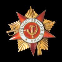 1942年版苏联一级卫国战争勋章一枚