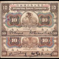 1905年美商上海花旗银行纸币拾圆二枚