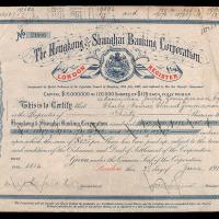 1911年香港上海汇丰银行股票一件