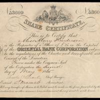 1865年香港丽如银行股票二十五磅一枚