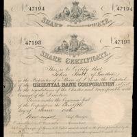 1856年香港丽如银行股票二十五磅连号二枚