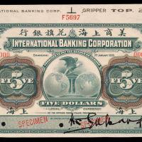 1905年美商上海花旗银行伍圆样票一枚