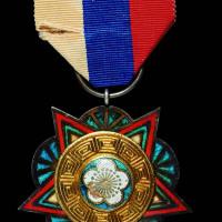 民国时期国民政府陆海空军奖章一枚