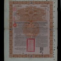 1898年大清帝国英德借款公债25磅、50磅、100磅三件