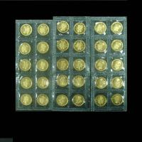 1997年迎春图1/10盎司纪念金币三十枚
