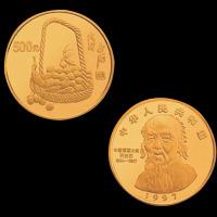 1997年国画大师齐白石5盎司纪念金币一枚