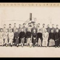 民国时期中国垦业银行职员合影照片一件