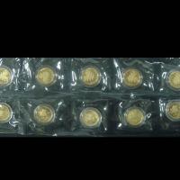 1997年丁丑牛年1/10盎司生肖金币十枚