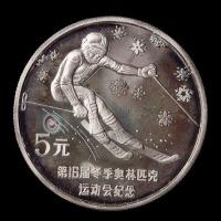 1998年戊寅虎年1/10盎司生肖金币三十枚