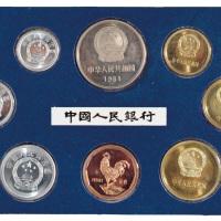 """1955年-2005年中国人民银行铝币分币大全套四套,1979年-1981年""""五大天王""""为装帧册"""