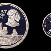 1983年马可·波罗纪念银币五元、五角各一枚