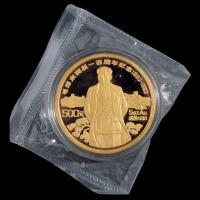 1993年毛泽东诞辰一百周年纪念金币一枚