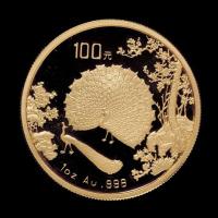 1993年孔雀开屏纪念币三枚