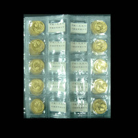 1993年熊猫1/4盎司金币五十枚