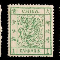 ★1883年大龙厚纸邮票三枚全