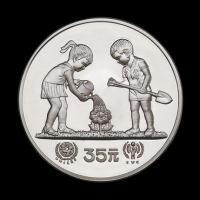 1979年国际儿童年纪念银币一枚
