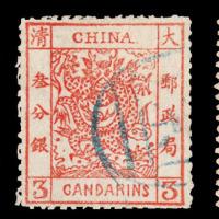 ○1878年大龙薄纸邮票三枚全