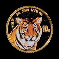 1998年戌寅(虎)年1/10盎司彩色金币一枚