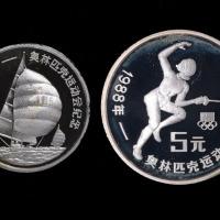 1998年戊寅虎年1/10盎司生肖金币二十枚