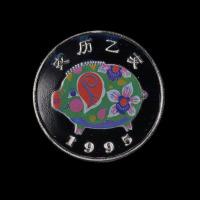 1997年丁丑牛年1/10盎司生肖金币二十枚