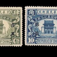 """★1929年孙总理国葬纪念""""吉黑贴用""""邮票四枚全四套"""