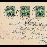1940年上海寄汉口挂号封