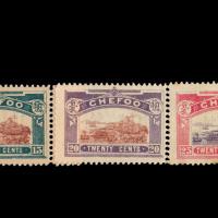 ★1893-1896年烟台书信馆第一版、第二版烽火台邮票五枚全各一套,海港风光图邮票三枚全