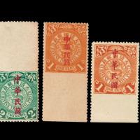 """★1912年伦敦版蟠龙加盖""""中华民国""""邮票三枚"""