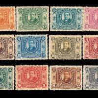 ★1912年中华民国光复纪念邮票十二枚全