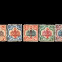"""★1924年至1936年北京二版帆船加盖""""限新省贴用""""邮票二十四枚全"""