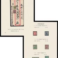 COL 1919-1946年中华民国《邮政储金票》一框邮集一部