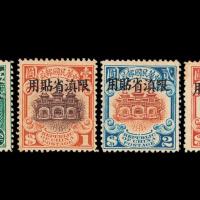 """★1926年北京二版帆船""""限滇省贴用""""邮票二十枚全"""