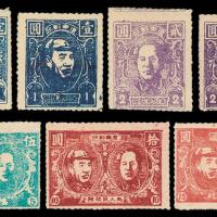 ★1946年辽东邮政管理局第一版毛泽东、朱德像邮票七枚全;山东解放区加盖改值邮票200元/5元二枚、3000元/50元一枚、5元/2元倒盖一枚、800元/20元二枚、10元/1元三枚