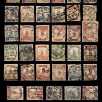 ○民国时期邮票收藏册一本