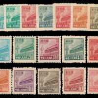 ★1950年普3邮票七枚全、普4邮票十枚全各一套