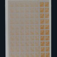 ★1950年普东2邮票2500元一百枚全张一件