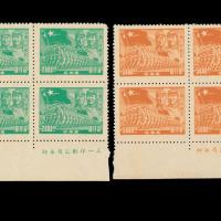 ★1949年西南区人民解放军进军图邮票十一枚全四方连