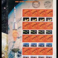 COL 2002年《中国载人航天工程四次飞行试验纪念册》一套二册