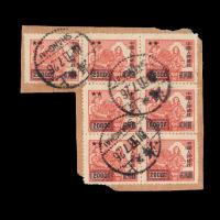 △1950年华东区生产图加盖改值邮票20000元/10000元七枚连票剪片一件