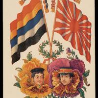 PPC 民国时期法国印制彩色明信片
